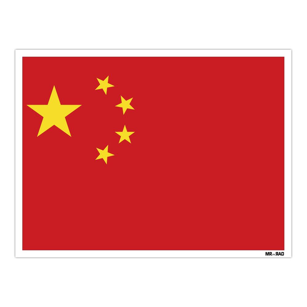 استیکر فراگراف FG طرح پرچم چین مدل HSE 057