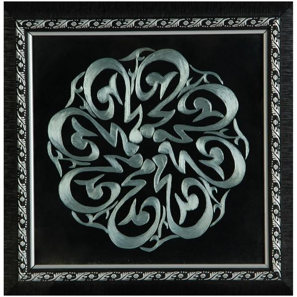 تابلو خراش روی فلز خوشنویسی محمد (ص) طرح دایره ای