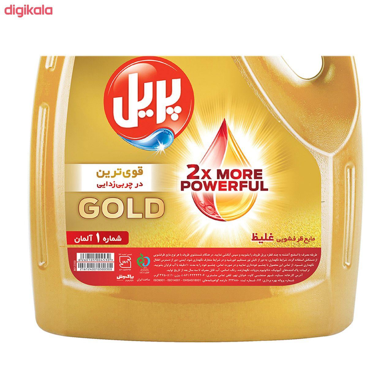 مایع ظرفشویی پریل مدل Gold حجم 3.75  لیتر main 1 2
