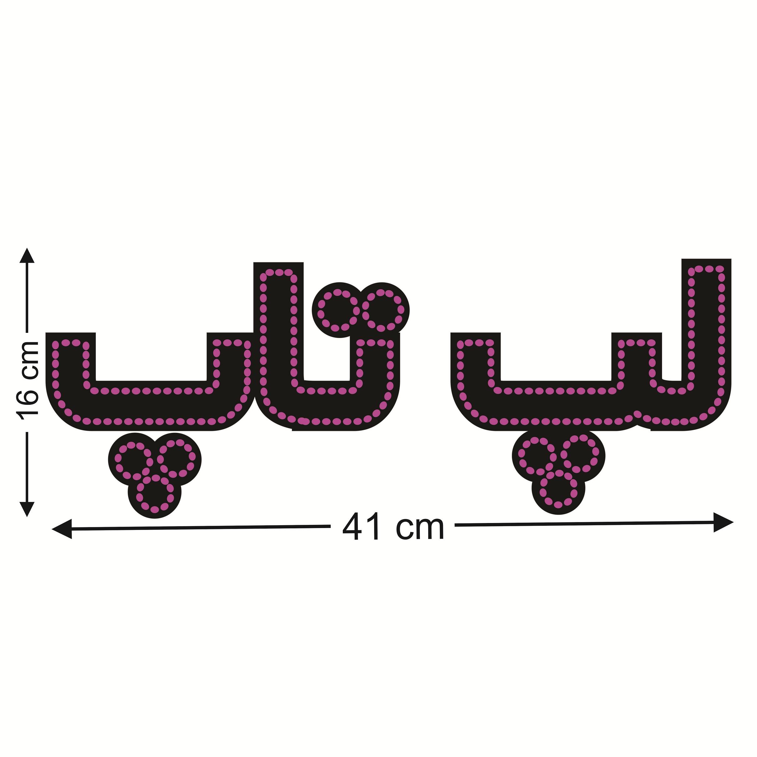 قیمت                      تابلو ال ای دی طرح لپ تاپ کد ۲۹۵