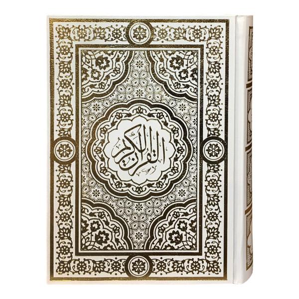 کتاب قرآن کریم ترجمه الهه قمشه ای انتشارات پیام عدالت