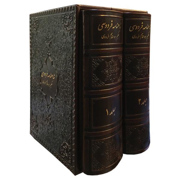 کتاب شاهنامه فردوسی نشر بیهق 2 جلدی