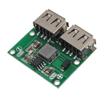 ماژول رگولاتور مدل MP1583DN