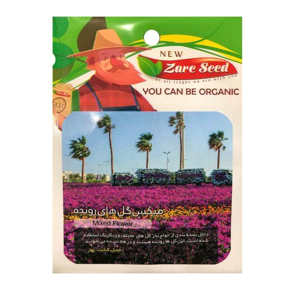 بذر میکس گل های رونده پاسارگاد کشت زارع کد zs132