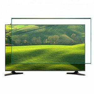 محافظ صفحه نمایش تلویزیون مدل C2-43 مناسب برای تلویزیون 43 اینچ