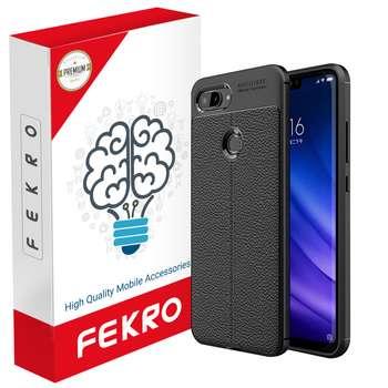 کاور فکرو مدل RX01 مناسب برای گوشی موبایل شیائومی mi 8 lite