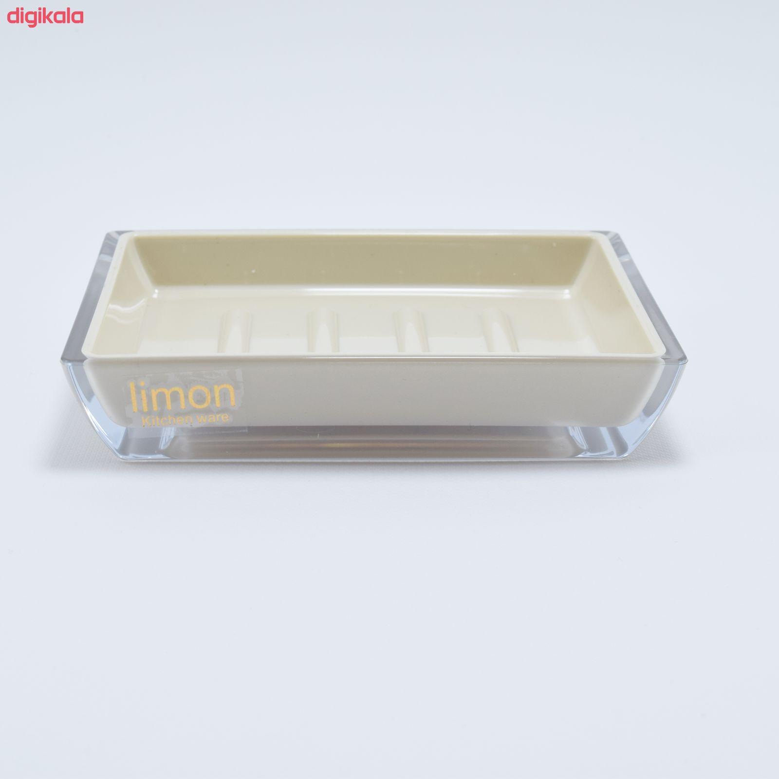 ست سرويس بهداشتى 6 تكه ليمون مدل کلاسیک 180800 main 1 5