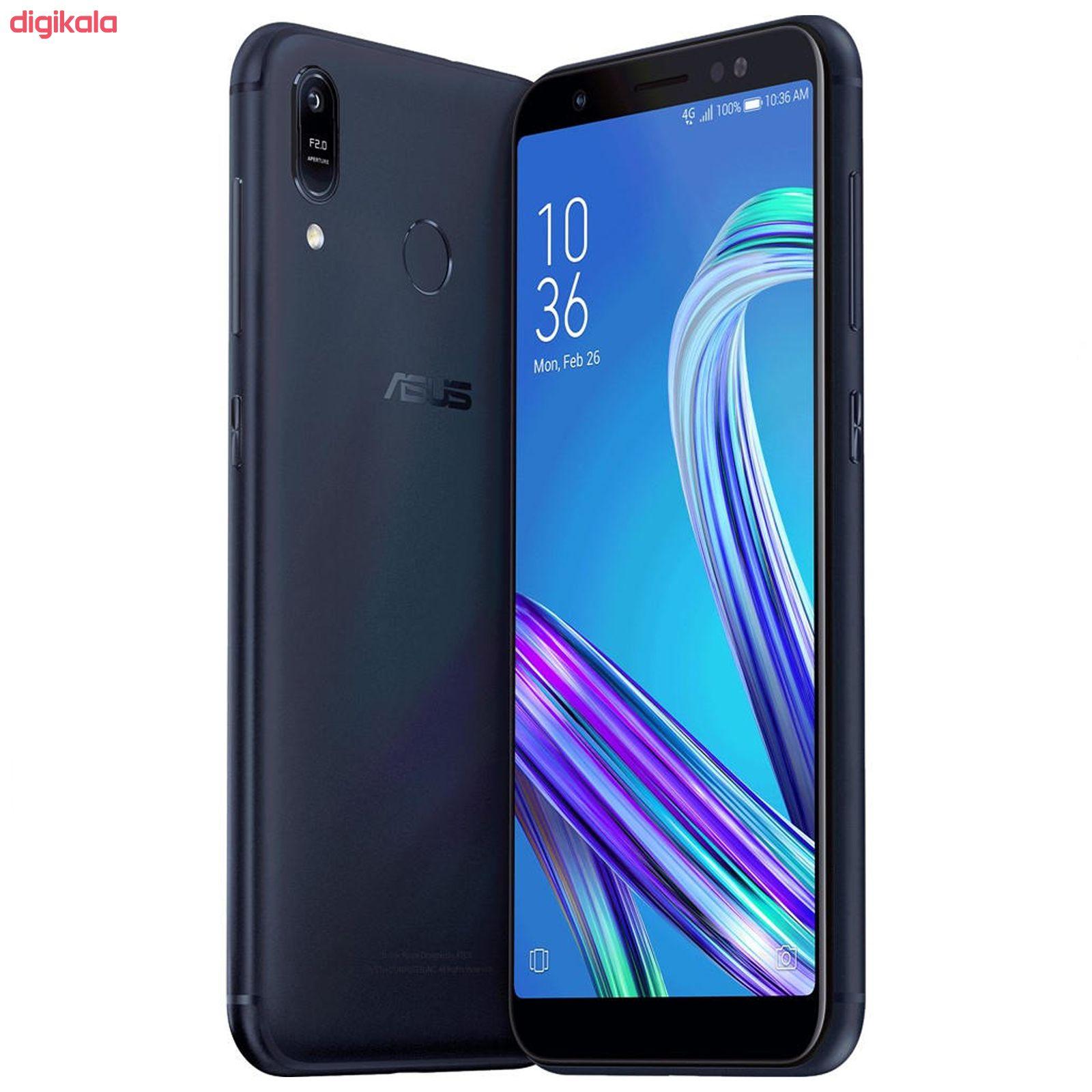 گوشی موبایل ایسوس مدل Zenfone Max ZB555KL دو سیم کارت ظرفیت 32 گیگابایت main 1 3