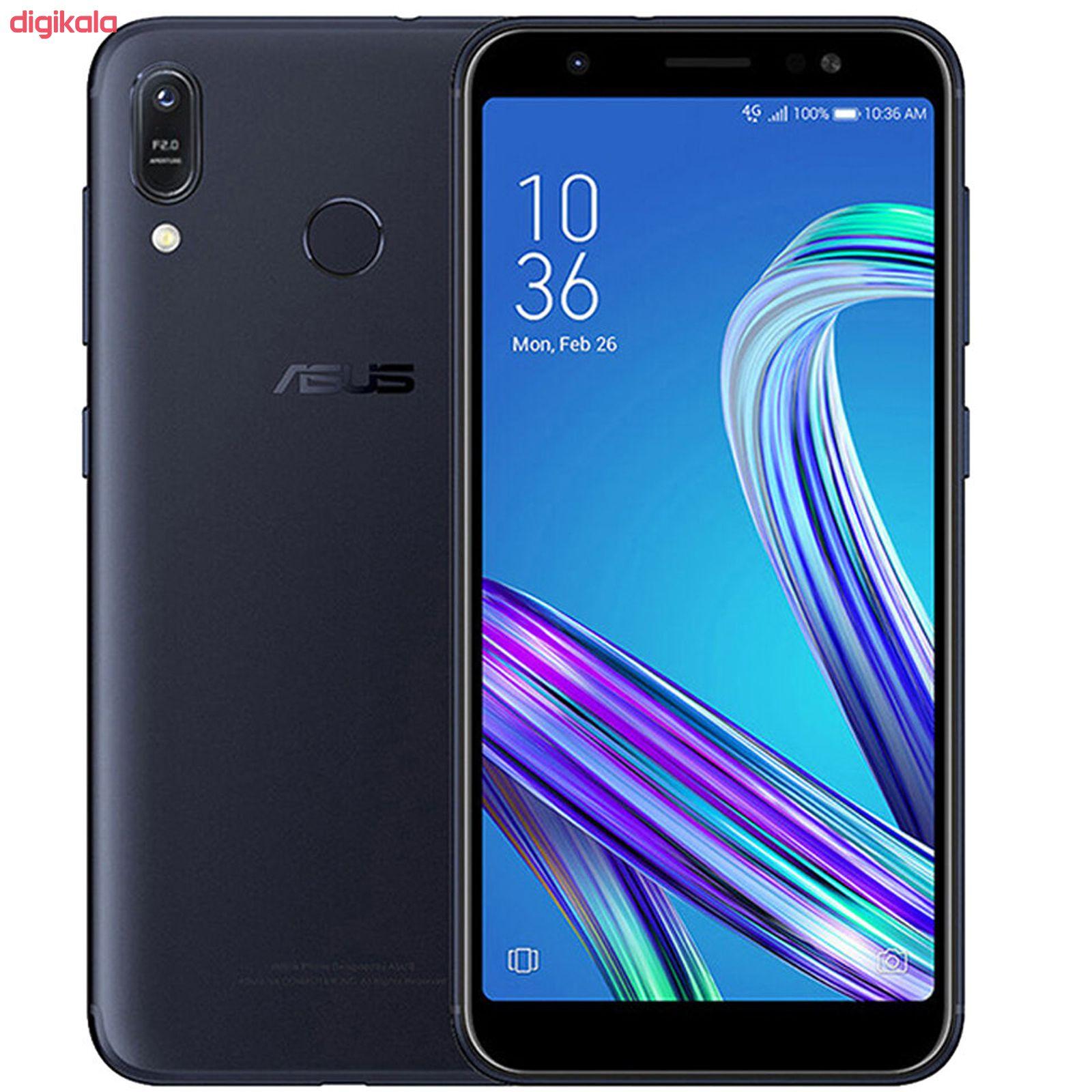 گوشی موبایل ایسوس مدل Zenfone Max ZB555KL دو سیم کارت ظرفیت 32 گیگابایت main 1 2