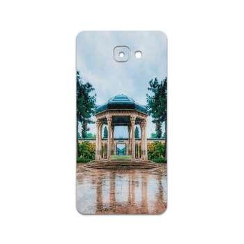 برچسب پوششی ماهوت مدل HAFEZ-Tomb مناسب برای گوشی موبایل سامسونگ Galaxy A9 2016