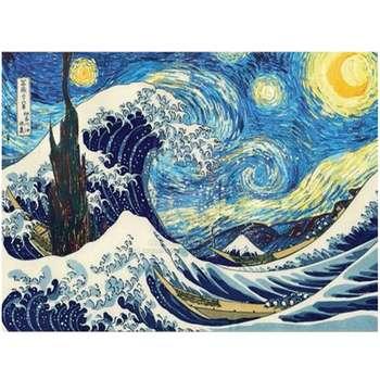تابلو نقاشی طرح شب پر ستاره و موج کد 061