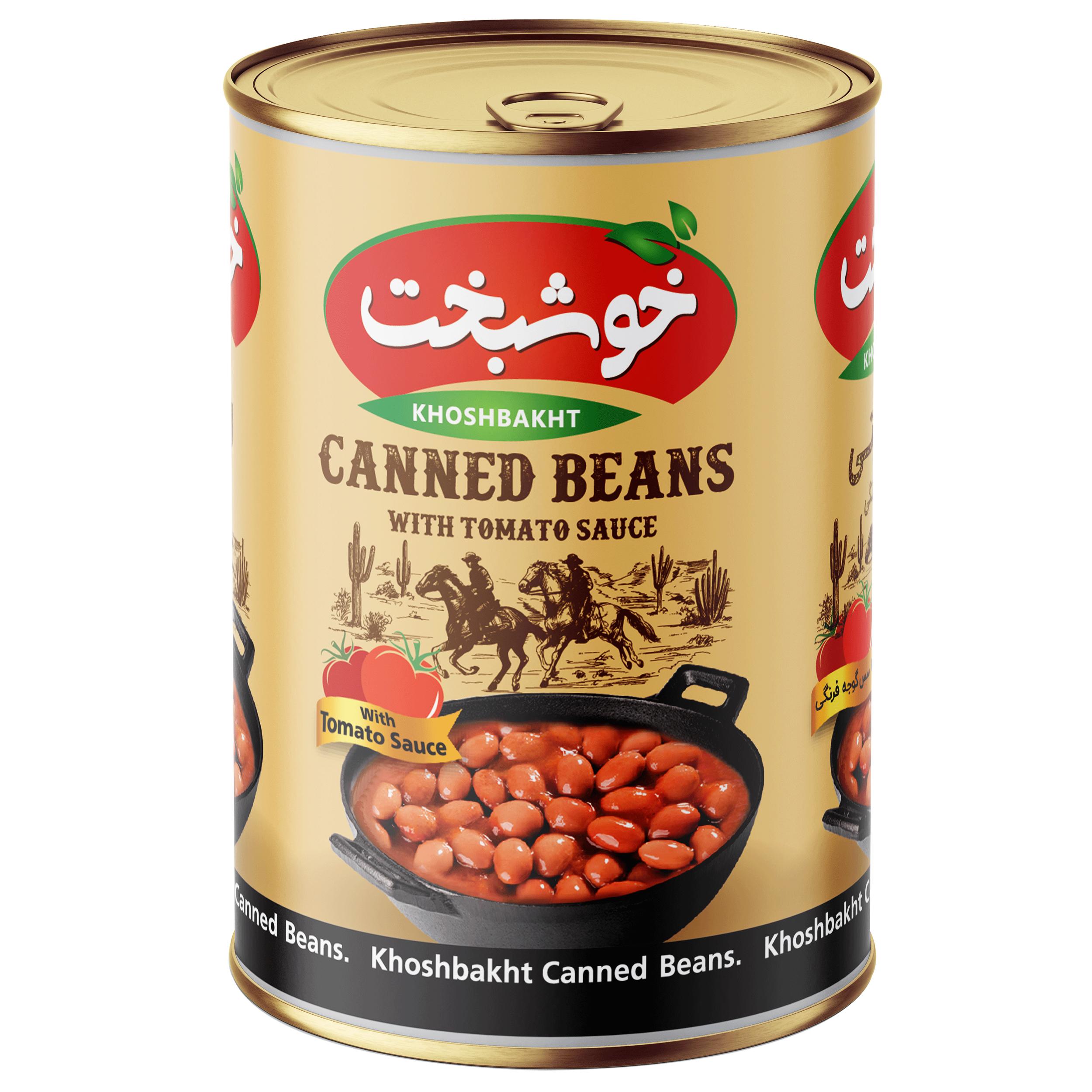 کنسرو لوبیا چیتی با سس گوجه فرنگی خوشبخت - 380 گرم