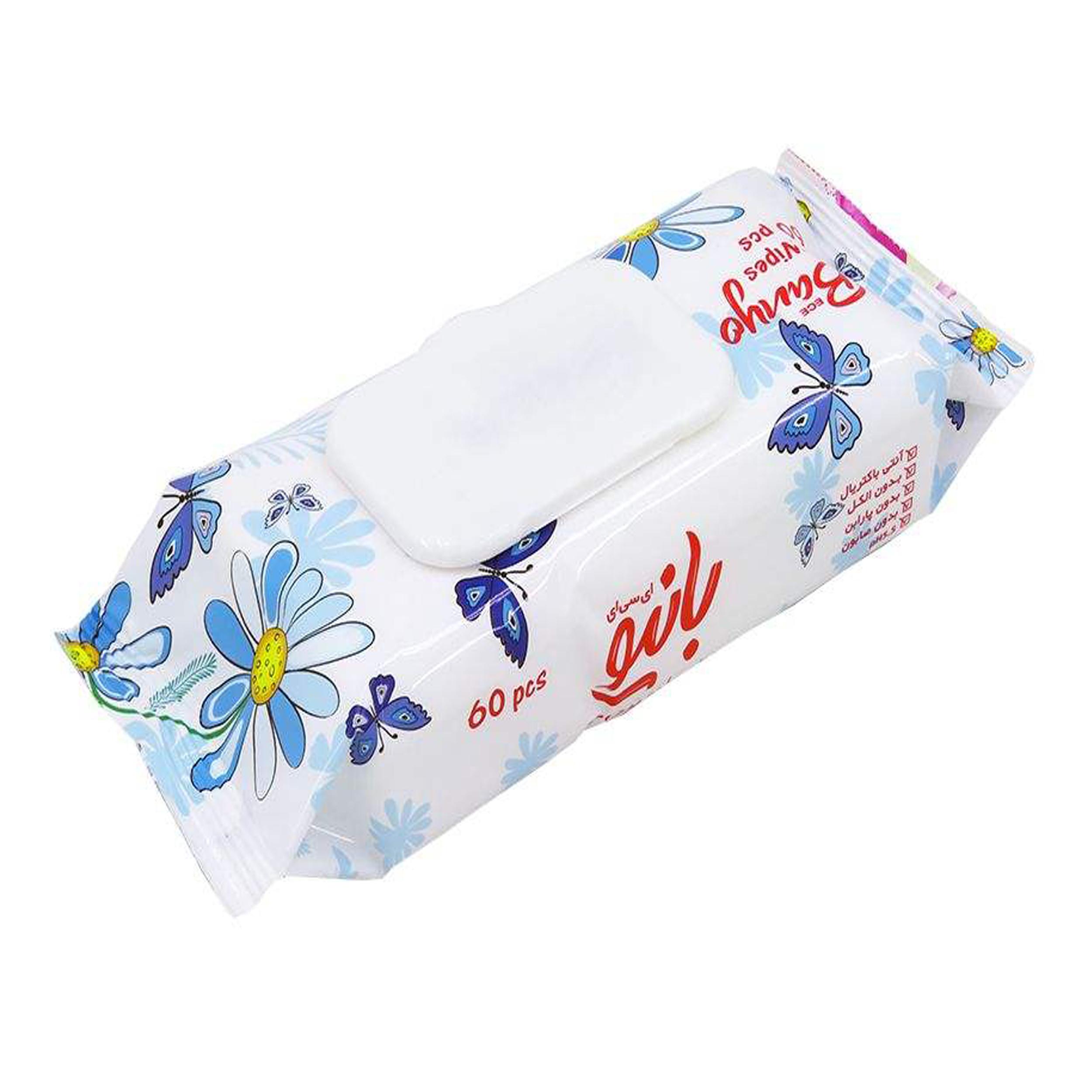 خرید                     دستمال مرطوب بانیو مدل آنتی باکتریال بسته 60 عددی