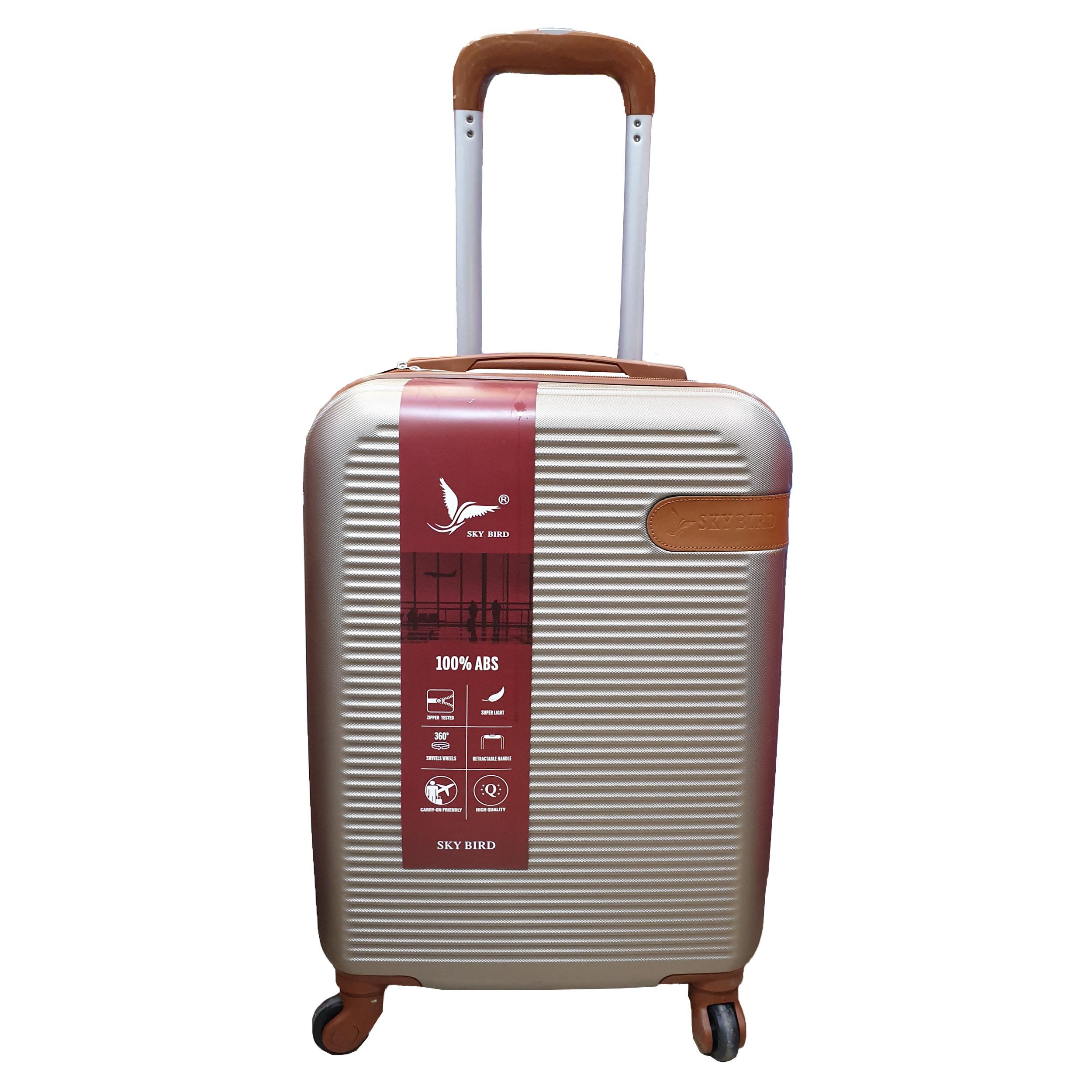 چمدان اسکای برد کد B003 سایز کوچک