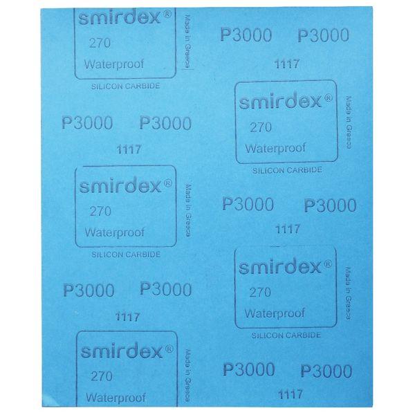 ورق سنباده اسمیردکس مدل P3000 Alox