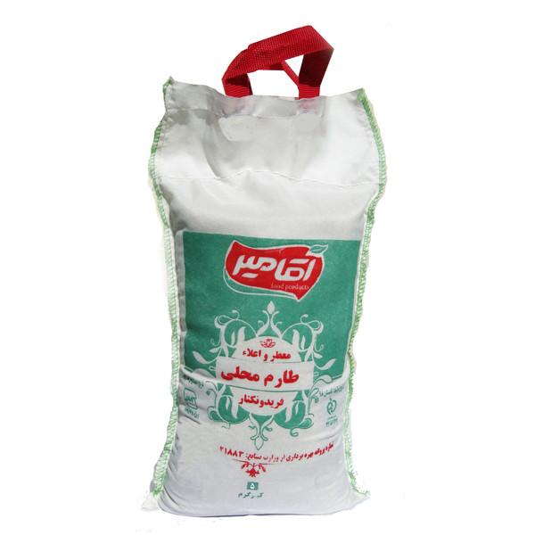 برنج طارم آقامیر - 5 کیلوگرم