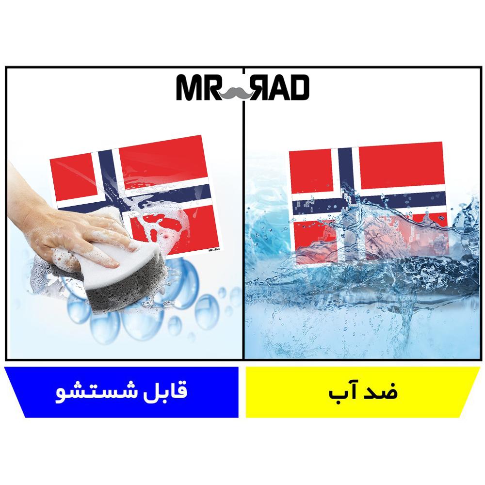 استیکر فراگراف FG طرح پرچم نروژ مدل HSE 180