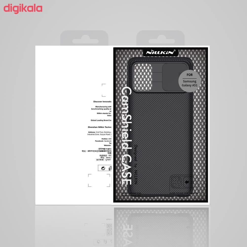 کاور نیلکین مدل CamShield مناسب برای گوشی موبایل سامسونگ Galaxy A51 main 1 8