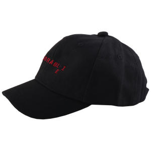 کلاه کپ مدل DO-2454