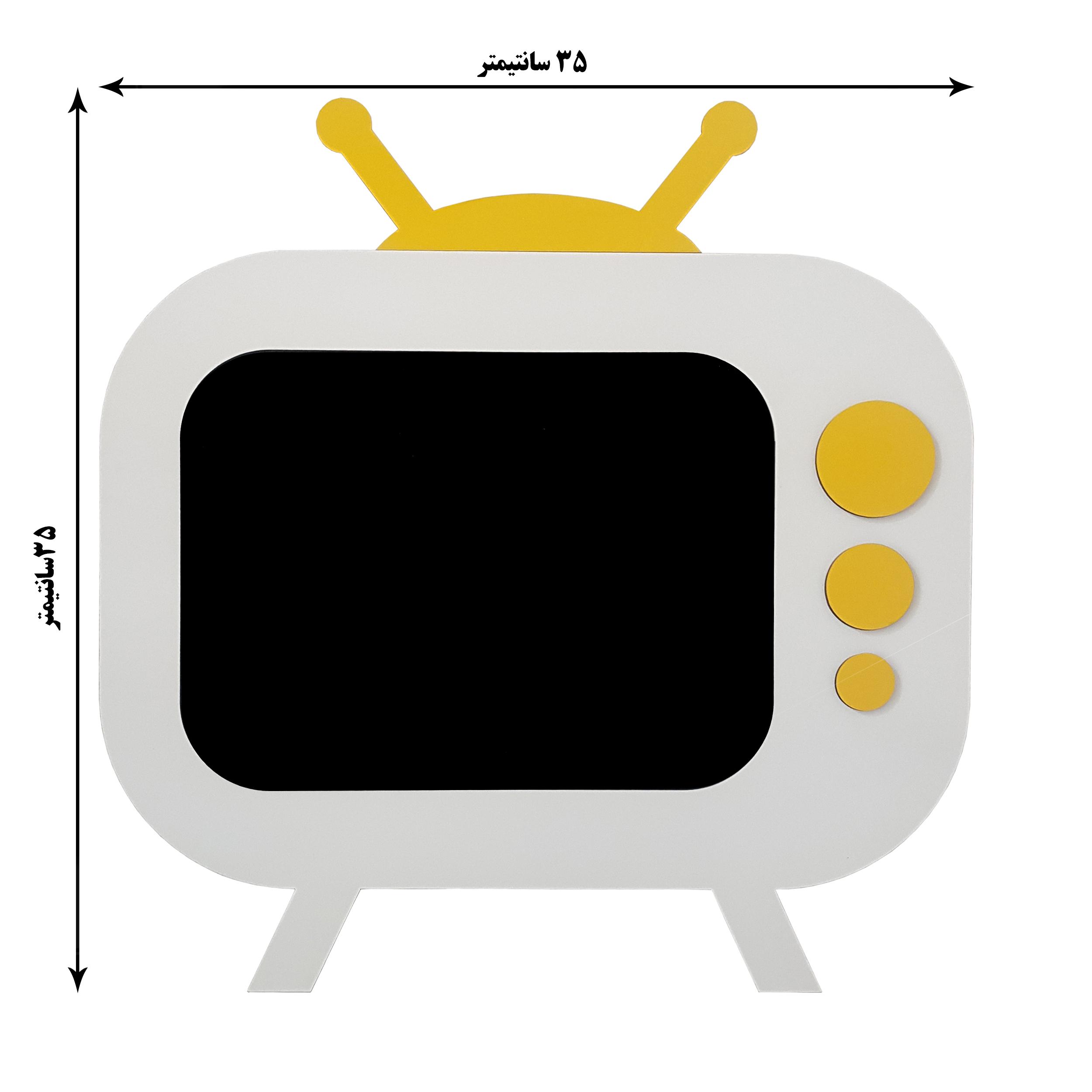 تخته سیاه مدل TV2 سایز ۳۵×۳۵ سانتی متر