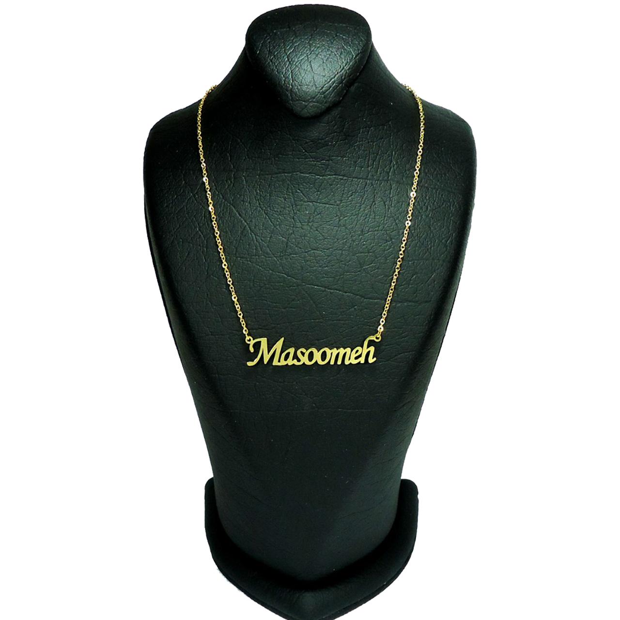 گردنبند نقره زنانه ژوپینگ طرح معصومه کد A9801