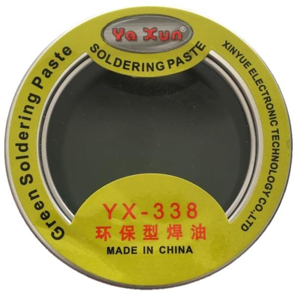 روغن لحیم یاکسون مدل YX-338 وزن ۸۰ گرم