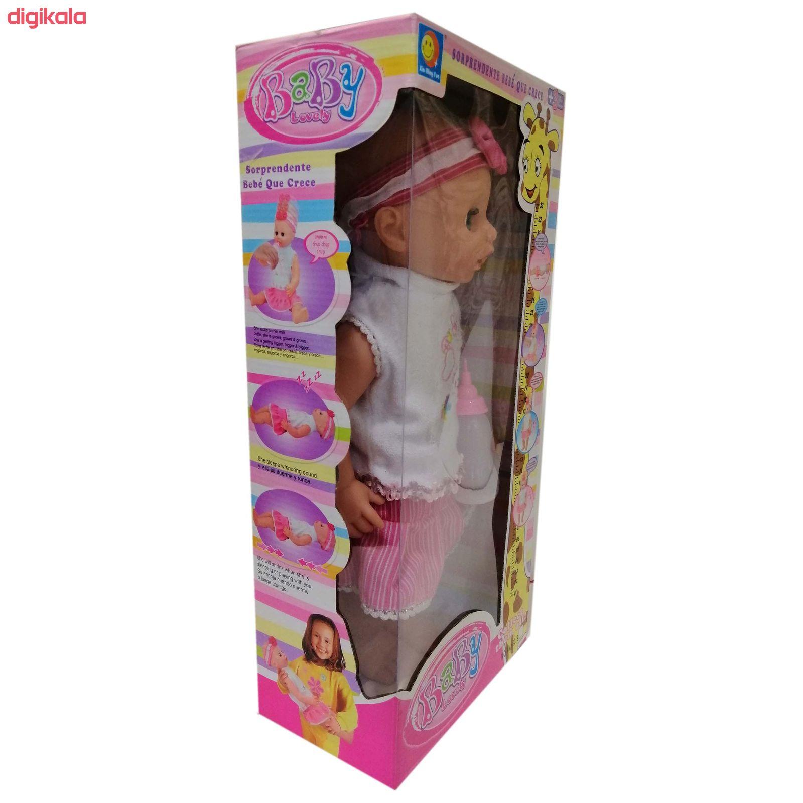 عروسک بیبی بورن کد 8019 ارتفاع 45 سانتی متر