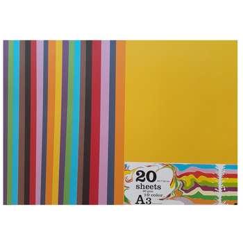 کاغذ رنگی A3 کد C20 بسته 20 عددی