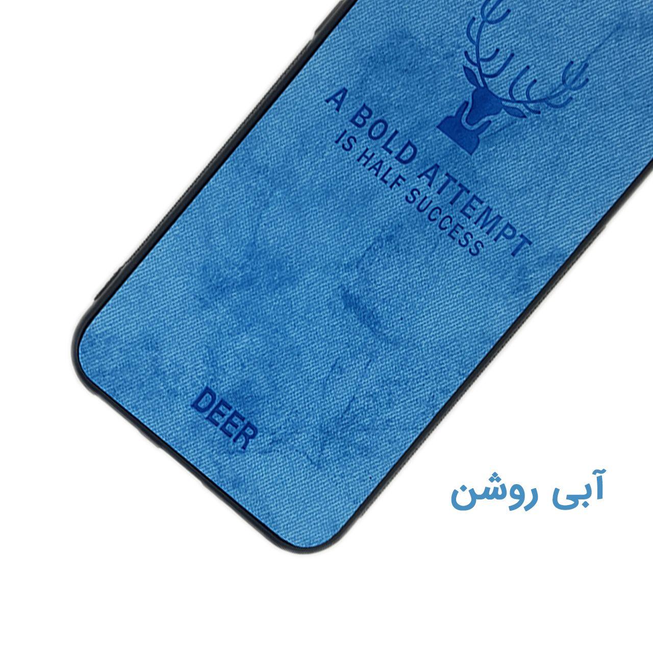 کاور ایبیزا مدل D-114 مناسب برای گوشی موبایل سامسونگ Galaxy Note 9 main 1 5