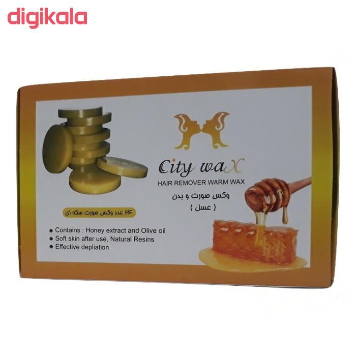 وکس موبر سیتی وکس مدل عسل وزن 500 گرم بسته 24 عددی main 1 1