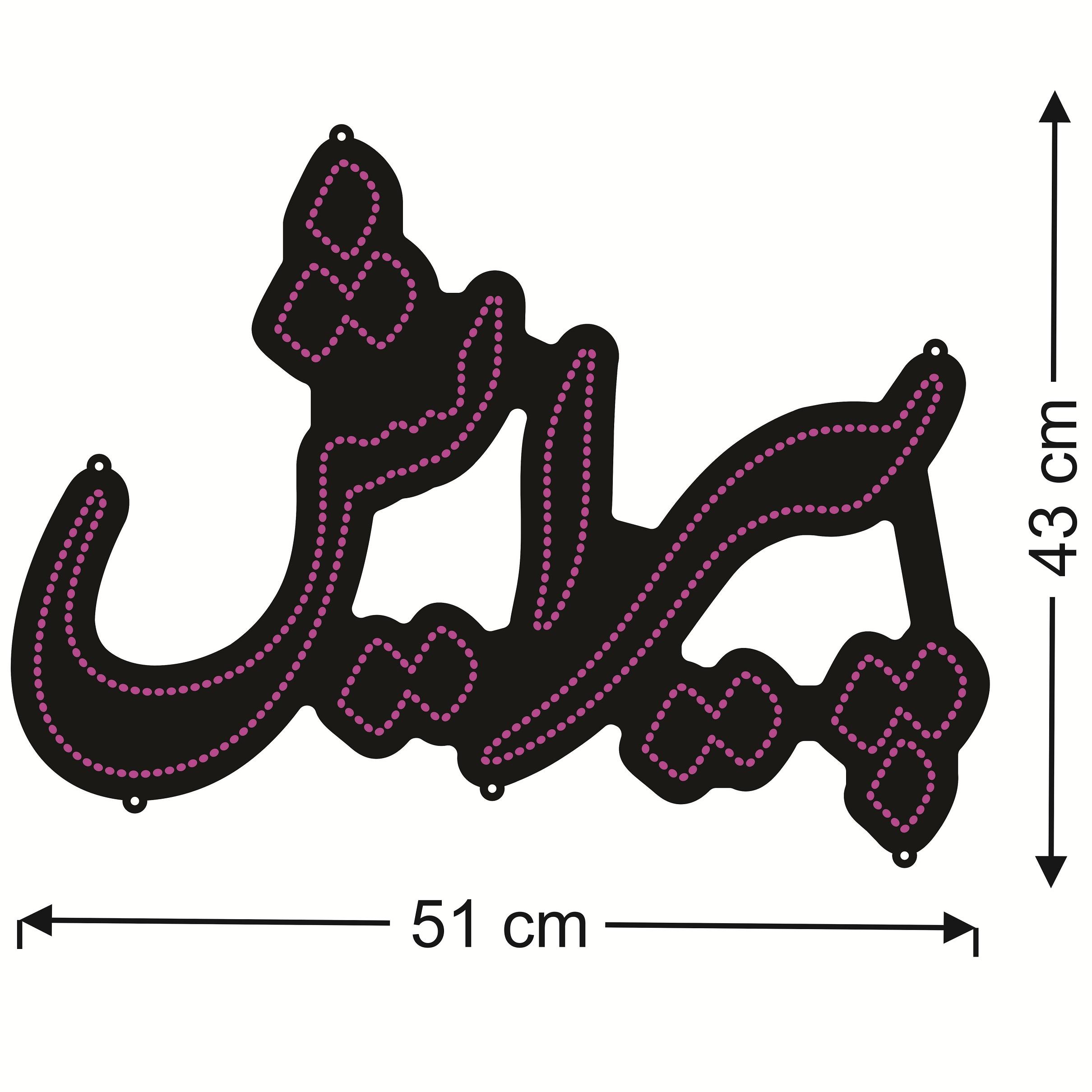 قیمت                      تابلو ال ای دی طرح پیرایش کد ۴۸۹