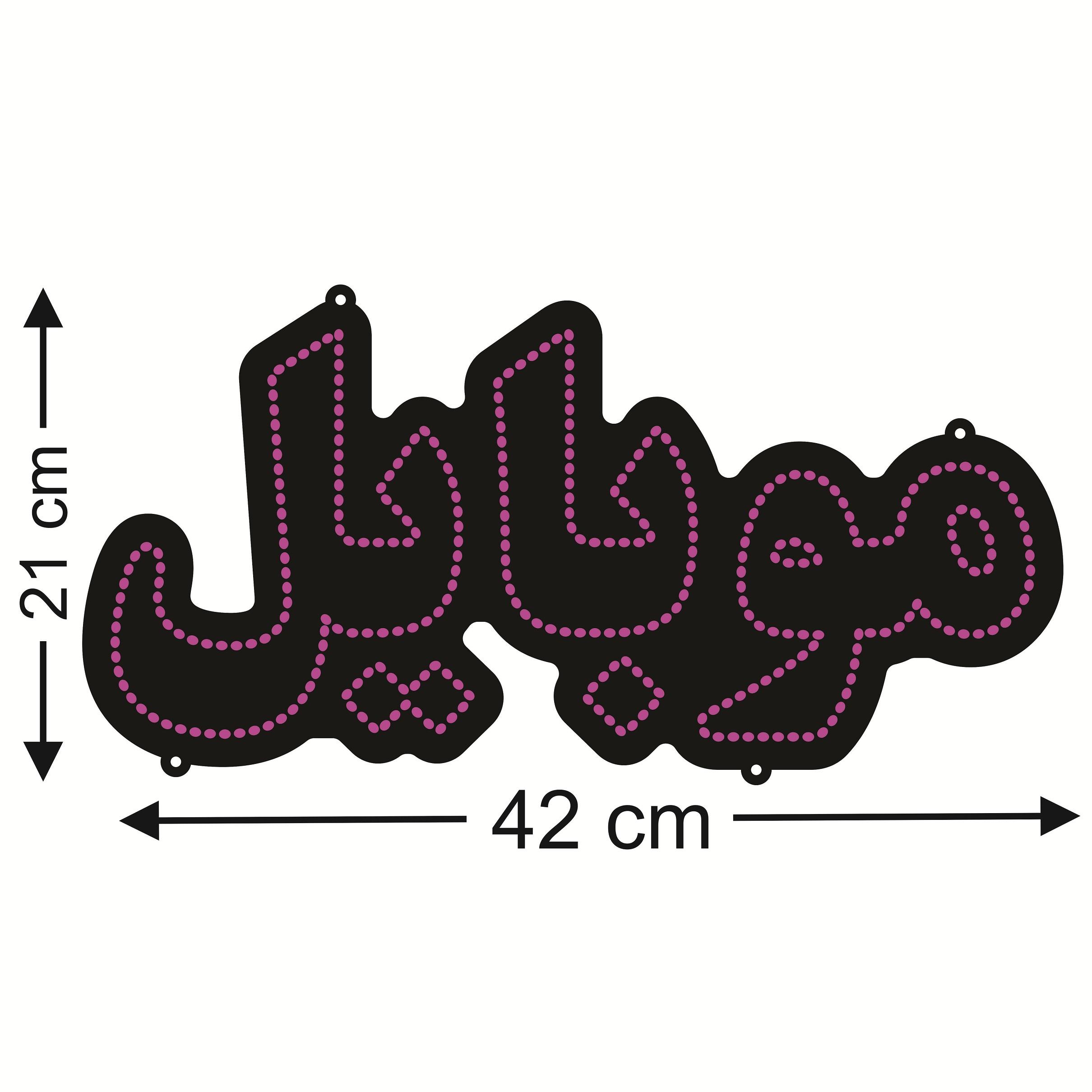 قیمت                      تابلو ال ای دی طرح موبایل کد ۳۳۱