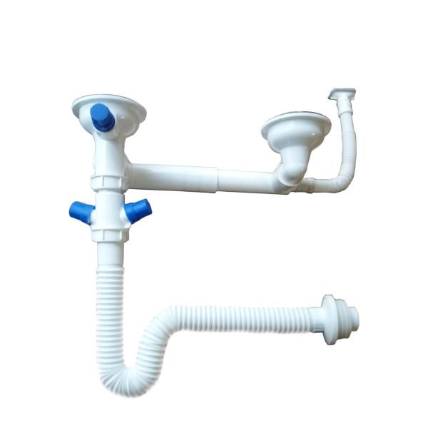 سیفون ظرفشویی آبا کد 220