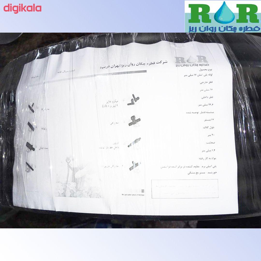 شلنگ آبیاری قطره چکان روان ریز مدل RR-16 طول 20 متر main 1 2