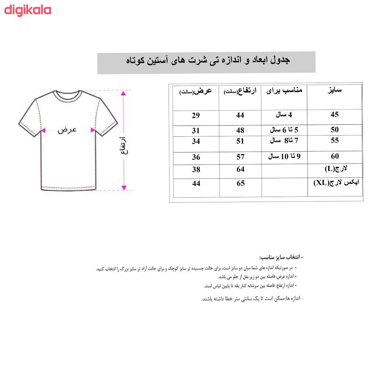 تی شرت پسرانه طرح گرگ کد 21 main 1 3
