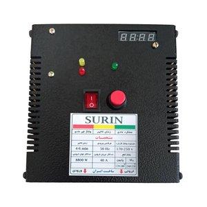 محافظ برق سورین مدل 8.8KW