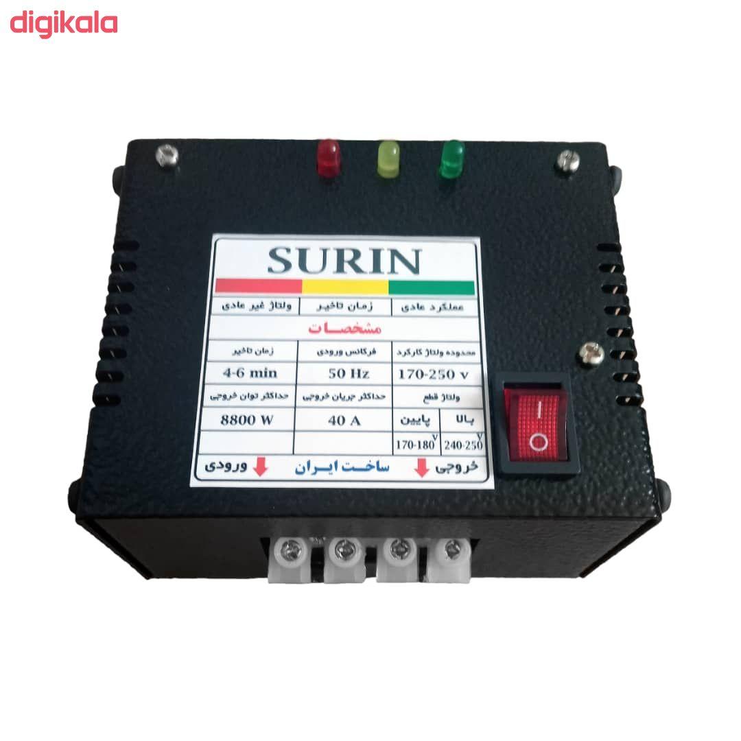 محافظ برق سورین مدل 8800W