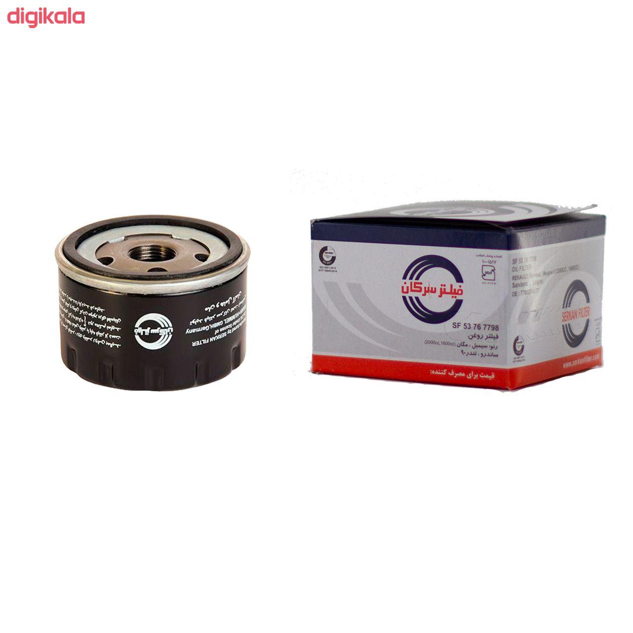 فیلتر روغن خودرو سرکان مدل SF7798 مناسب برای تندر90 به همراه فیلتر هوا main 1 4