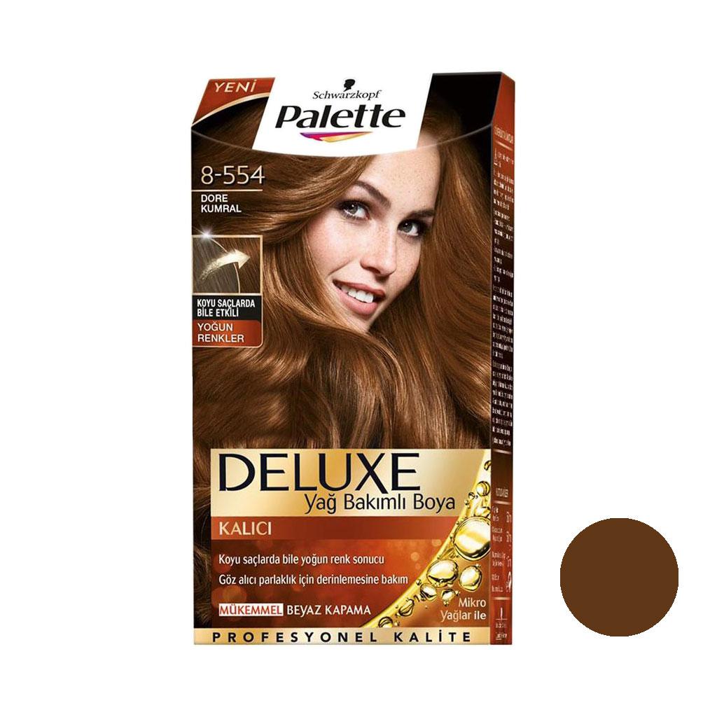 کیت رنگ مو پلت سری DELUXE شماره 554-8 حجم 50 میلی لیتر رنگ بلوند طلایی روشن
