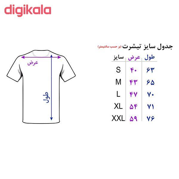 تی شرت آستین کوتاه زنانه طرح فرندز کد 35123 main 1 3