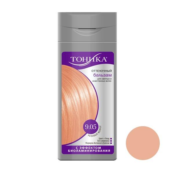 شامپو رنگ مو تونیکا شماره 9.05 حجم 150 میلی لیتر رنگ صورتی مرواریدی