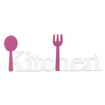 آویز آشپزخانه مدل کیتچن