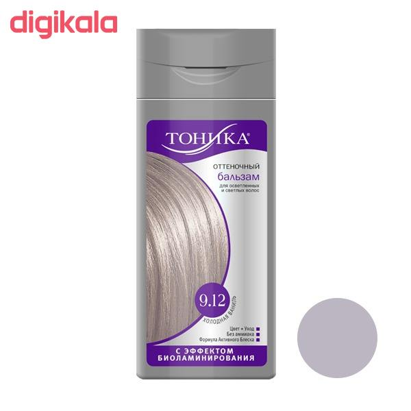 شامپو رنگ مو تونیکا شماره 9.12 حجم 150 میلی لیتر رنگ وانیلی سرد main 1 1