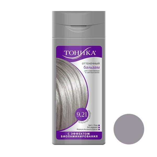 شامپو رنگ مو تونیکا شماره 9.21 حجم 150 میلی لیتر رنگ بلوند خاکستری -  - 1
