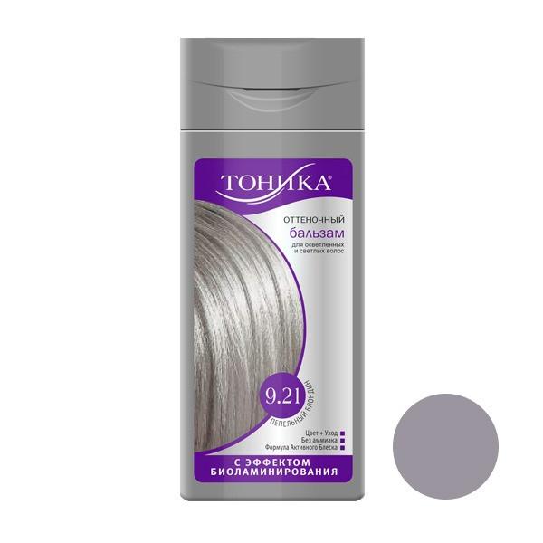 شامپو رنگ مو تونیکا شماره 9.21 حجم 150 میلی لیتر رنگ بلوند خاکستری