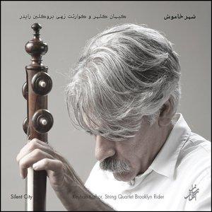 آلبوم موسیقی شهر خاموش اثر کیهان کلهر