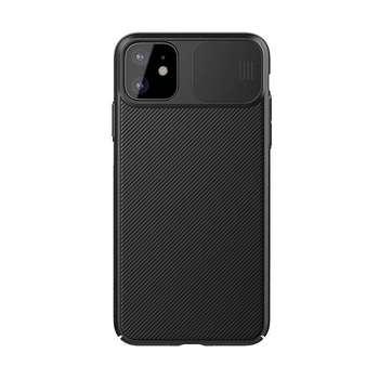 کاور نیلکین مدل NK-11 مناسب برای گوشی موبایل اپل Iphone 11 pro