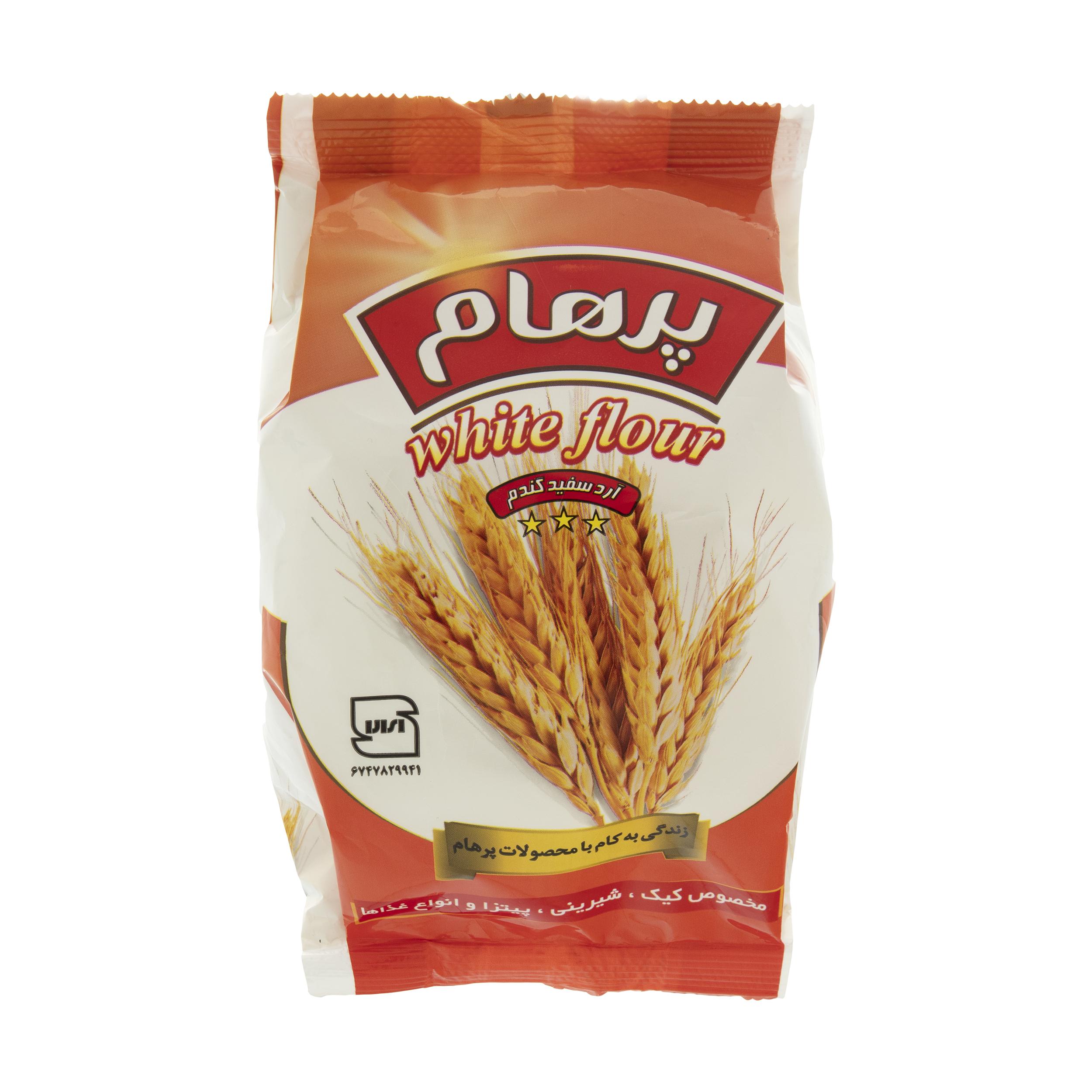 خرید                      آرد سفید گندم پرهام - 450 گرم