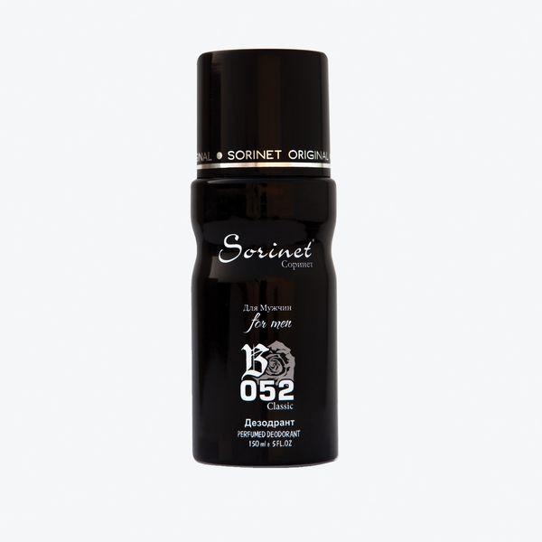 اسپری خوشبو کننده بدن مردانه سورینت مدل BALACK XS B052 حجم 150 میلی لیتر