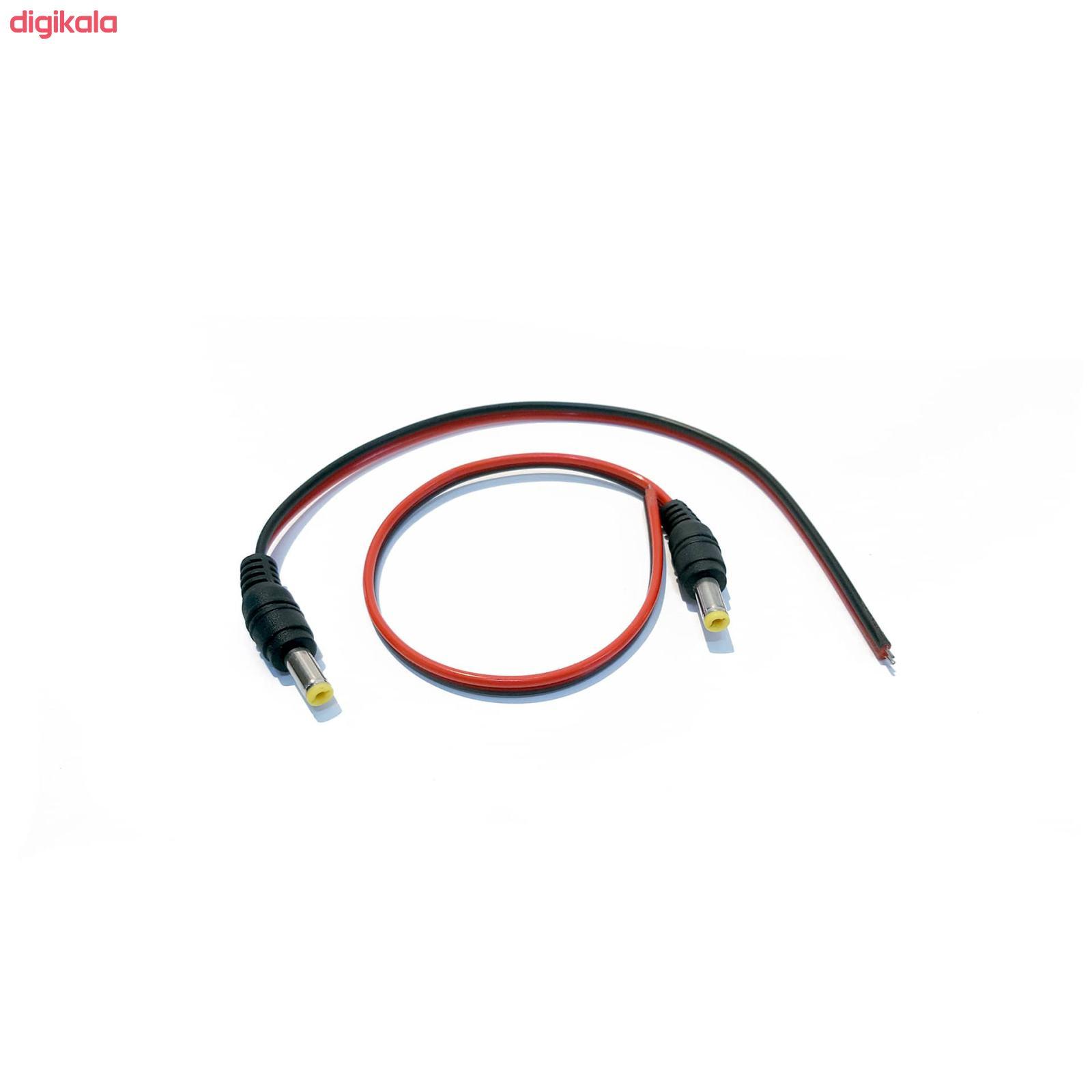 فیش تغذیه آداپتور کد HMX-201 main 1 3